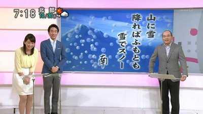 wakudamayuko_minamitoshiyuki_201410.jpg